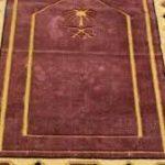 What are Musalla Prayer Mats?